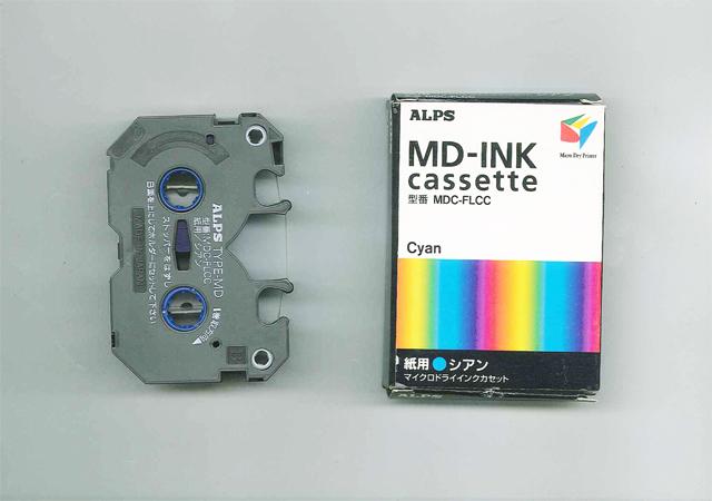 ALPS MD5000 Cyan Ink Cartridge