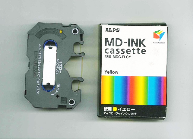 ALPS MD5000 Yellow Ink Cartridge
