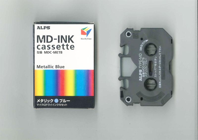 ALPS MD5000 Metallic Blue Ink Cartridge