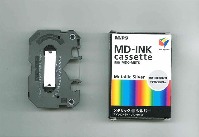 ALPS MD5000 Metallic Silver Ink Cartridge