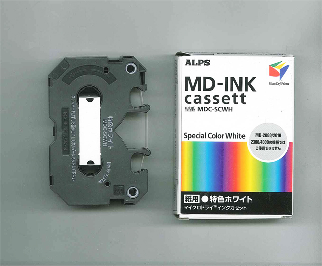 ALPS MD5000 White Ink Cartridge